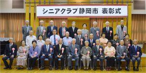総会の集合写真
